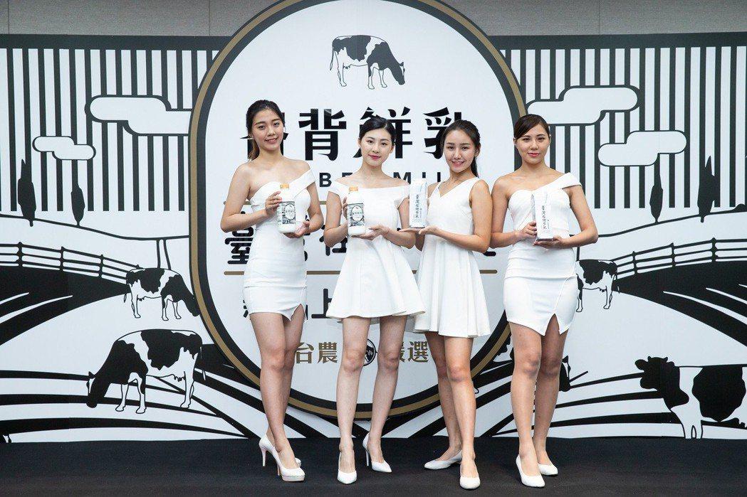 台農推出崙背鮮乳與臺灣在地牛乳。 台農乳品/提供