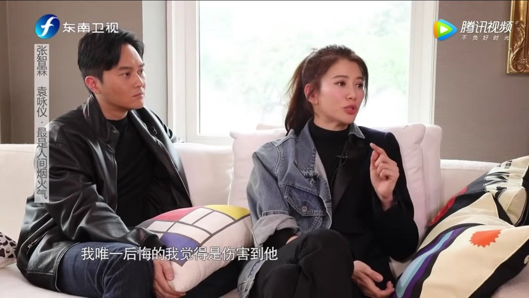 袁詠儀談到過往公開感情事件傷害到老公張智霖。 圖/擷自Youtube