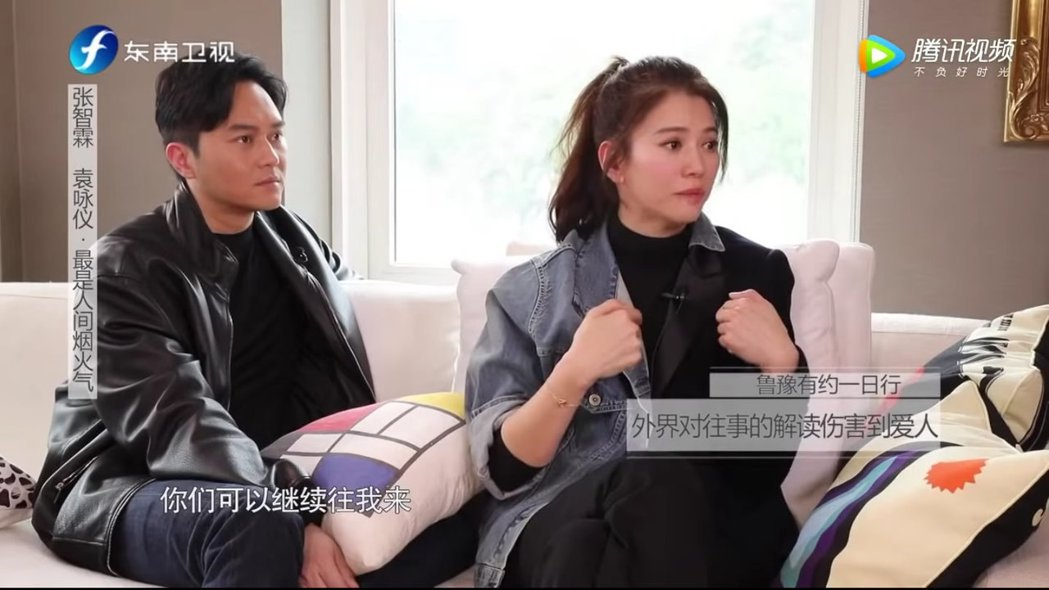 袁詠儀談到過往談論感情事件傷害到老公張智霖。 圖/擷自Youtube