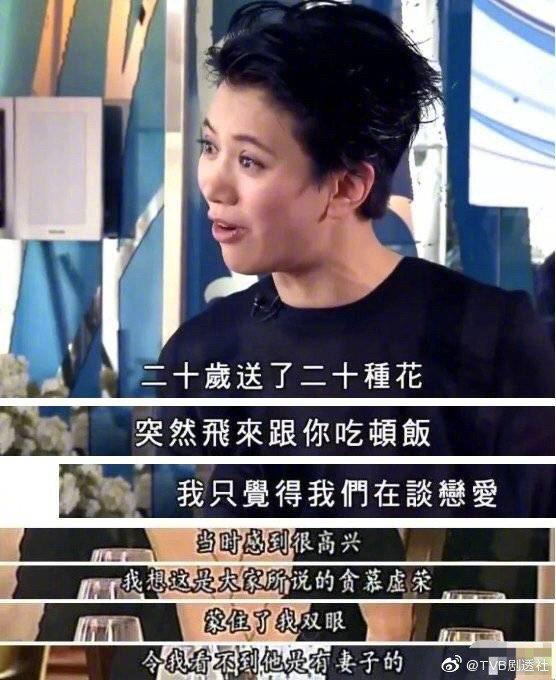 袁詠儀2007年接受訪問,談到曾被已婚富商追求。 圖/擷自微博