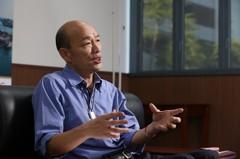 韓國瑜首度鬆口:黨徵召我就選 選上就在高雄上班