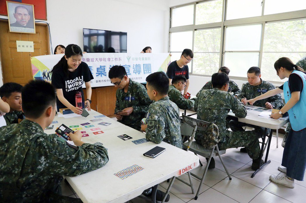 陸軍三九化學兵群官兵熱烈參與反毒桌遊活動。 嘉藥/提供