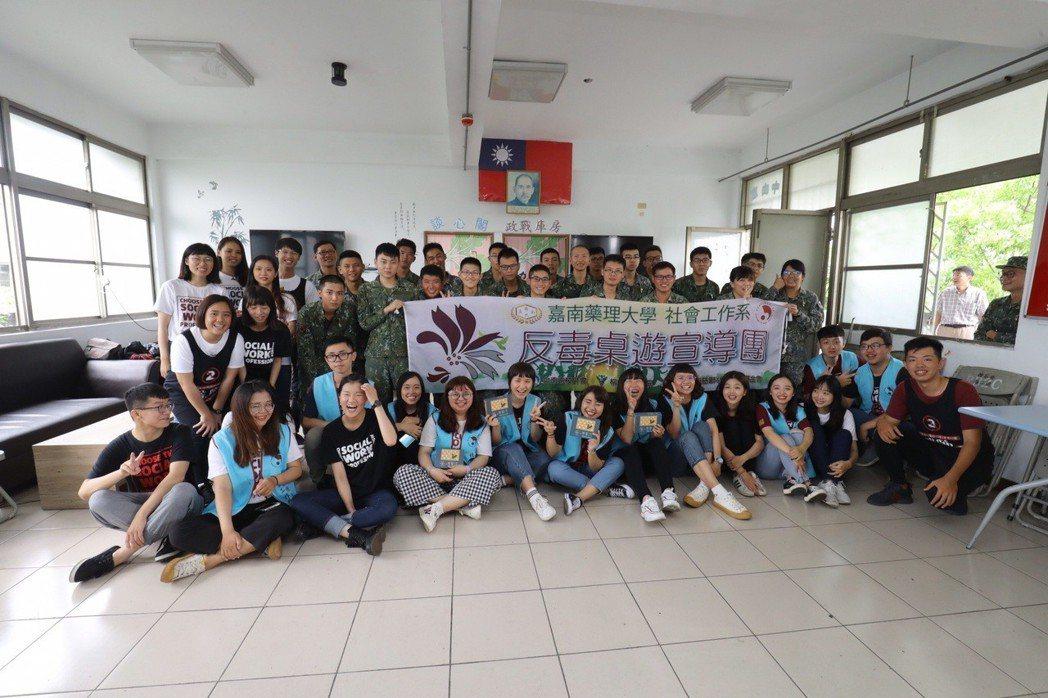 嘉藥社工系學生以創意的桌遊為國軍宣導反毒。 嘉藥/提供
