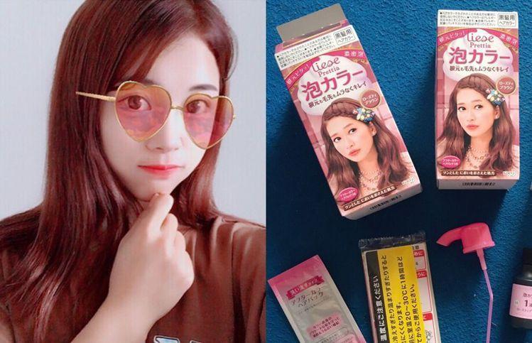 圖/小紅書@大妍妍的小妈妈_,Beauty美人圈提供