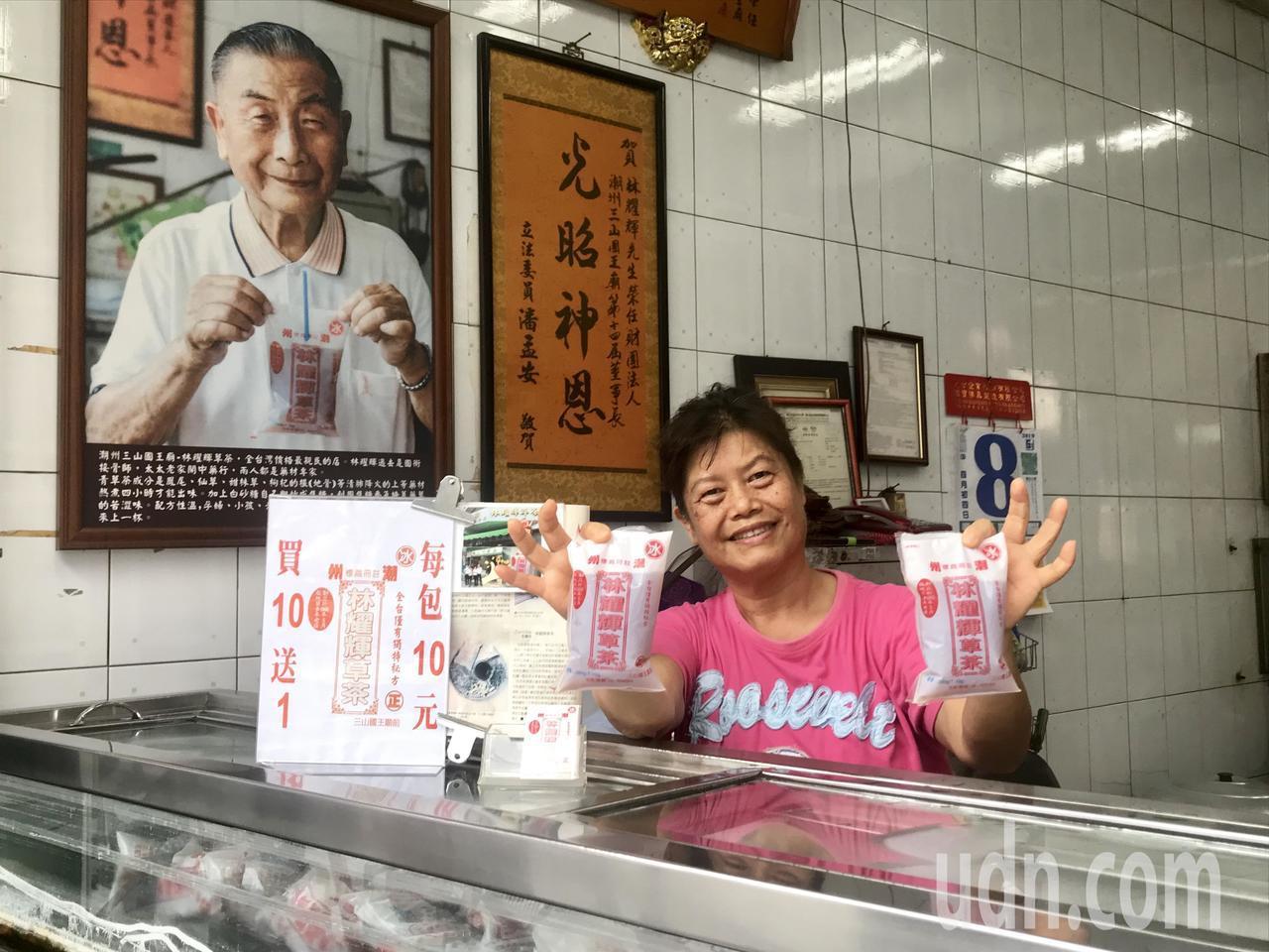 林耀輝草茶位在屏東縣潮州鎮三山國王廟旁,開業超過半世紀,是潮州在地人相當熟悉的老...