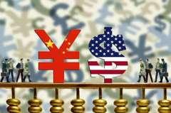 中共黨媒:中國經濟是「大海」 狂風驟雨不能掀翻