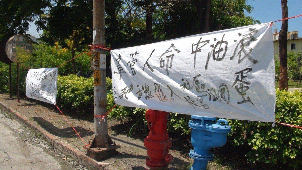 抗議民眾把白布條掛到中油大林廠大門的對面。記者謝梅芬/攝影