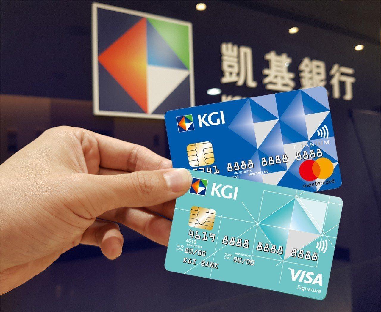 中華開發金控慶祝60周年,旗下凱基銀行推出介紹親友成為財富管理會員,可抽刷卡金活...