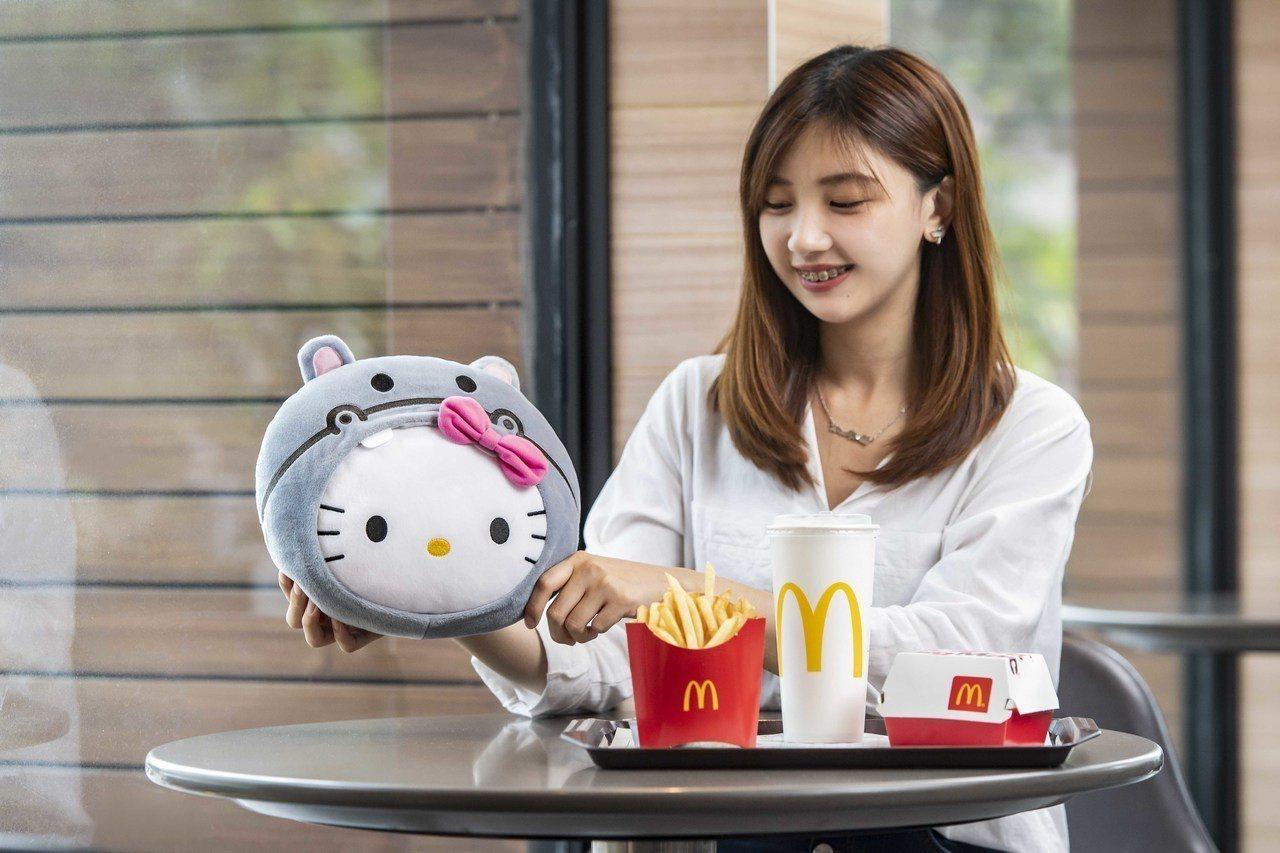 凡於麥當勞購買任何套餐加價299元,即可獲得一款。圖/麥當勞提供