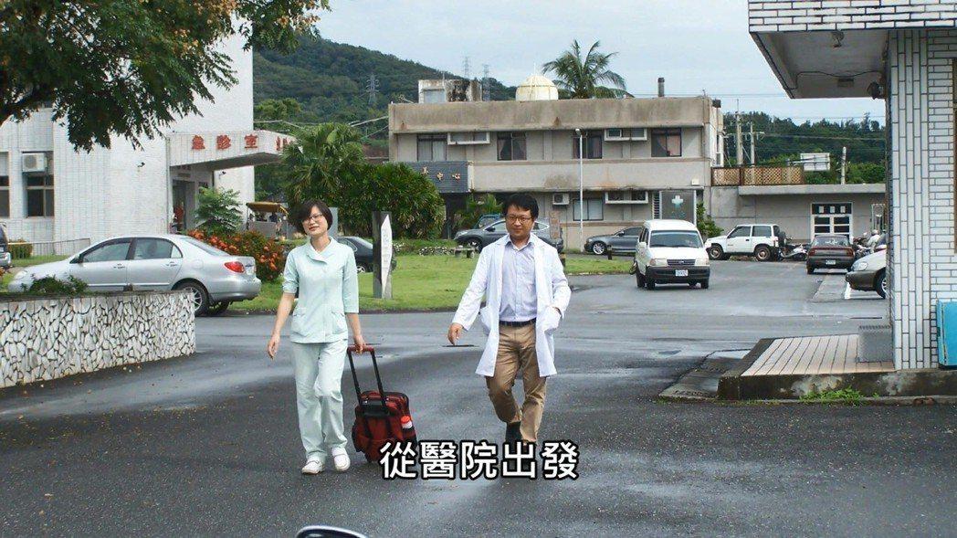 醫護人員準備下鄉。圖/玉里榮院提供