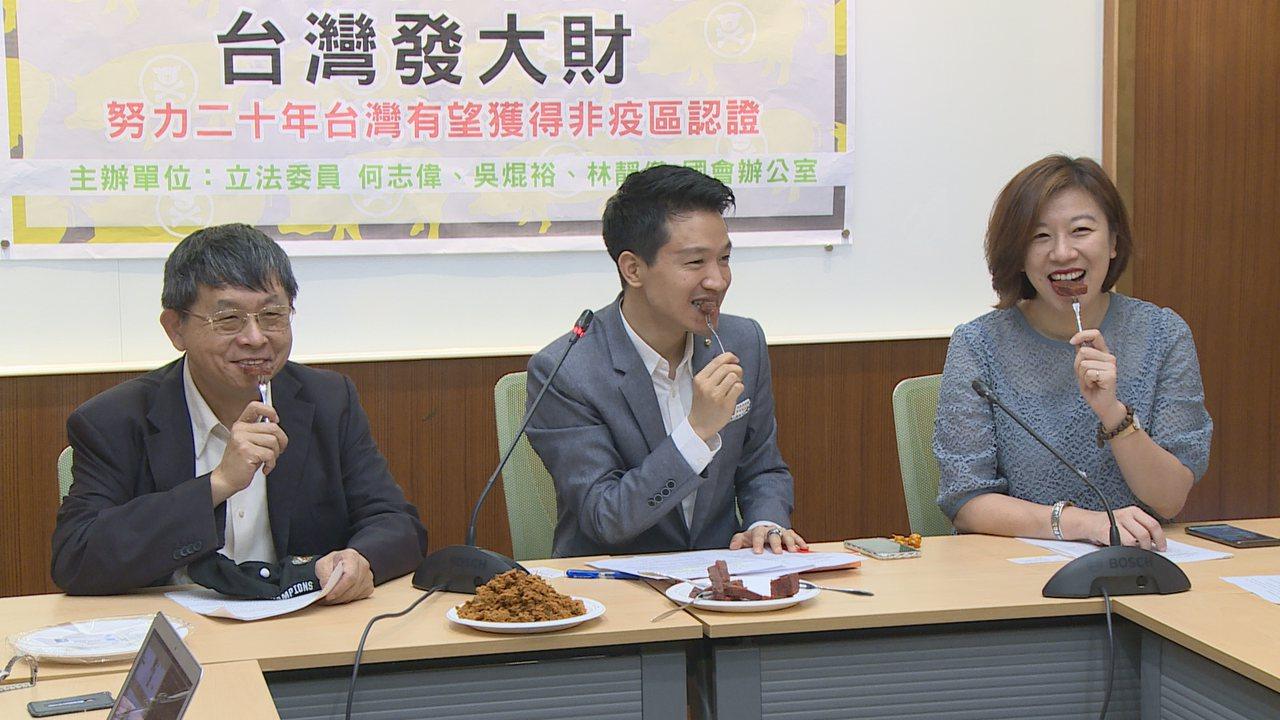 民進黨立委吳焜裕(左起)、何志偉、林靜儀,14日在立法院舉行「中國豬肉進不來,台...