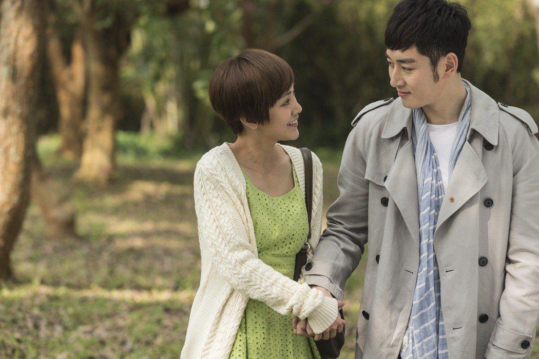 郭采潔和李東學飾演一直錯過的揪心情侶。圖/寬銀慕提供