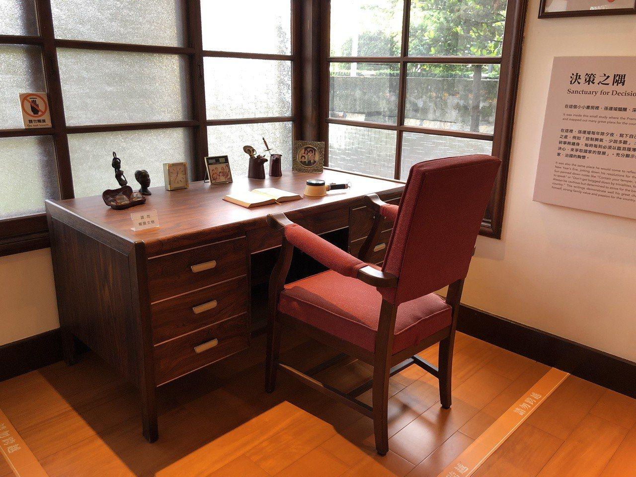 孫運璿思考決策時都會待在這個書房。記者曹悅華/攝影