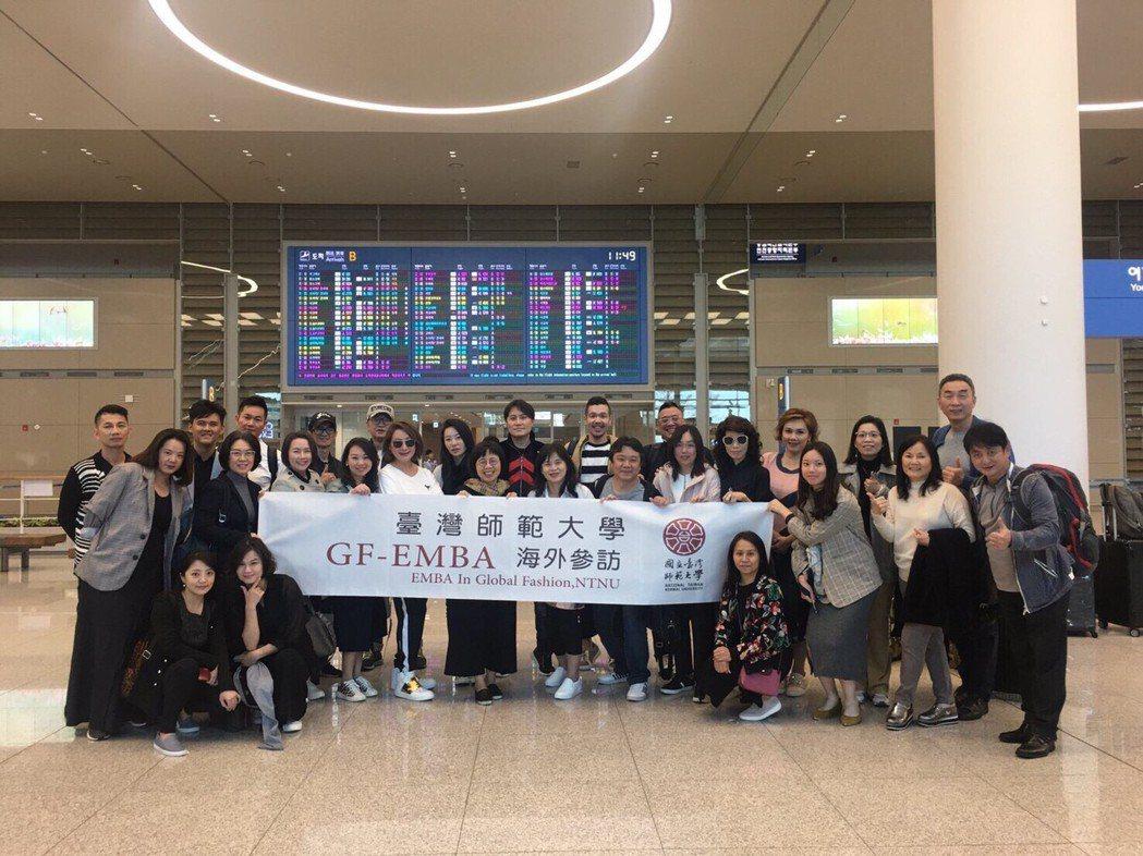 陳亞蘭和學弟妹們到首爾大學參訪出發照。圖/麗生百合提供