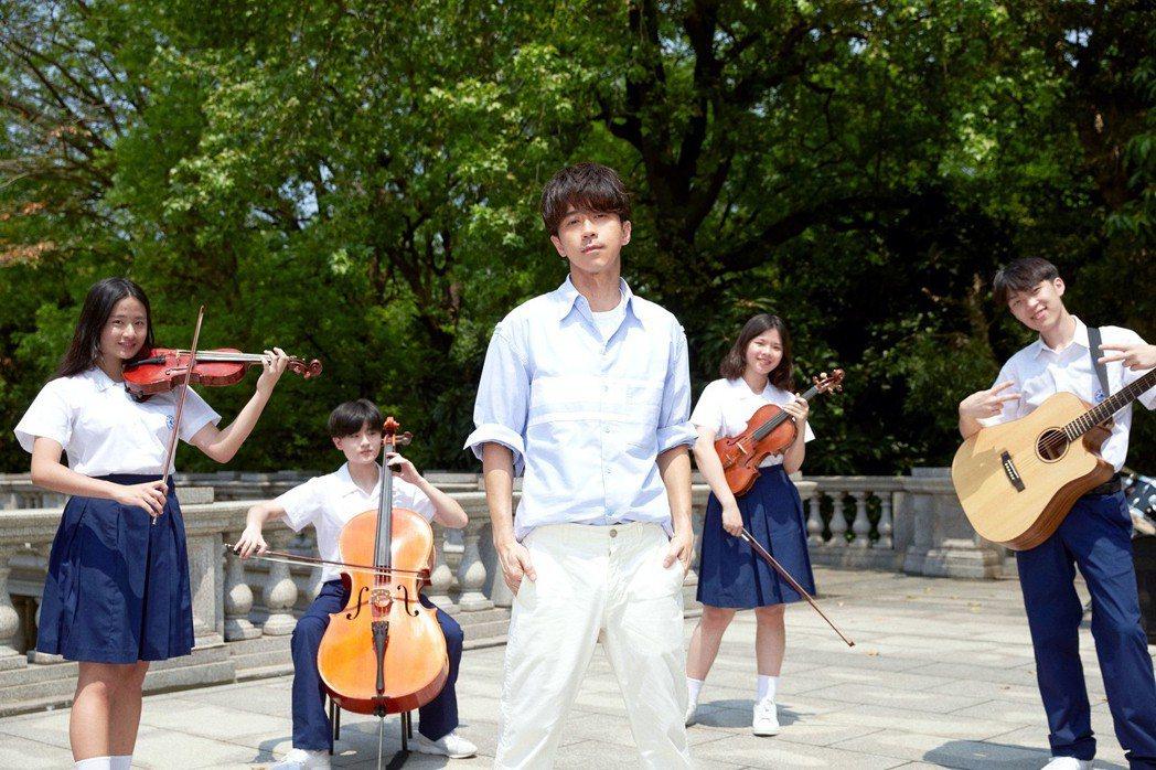 光良新單曲「最近的永遠」15日上線。圖/星娛音樂提供