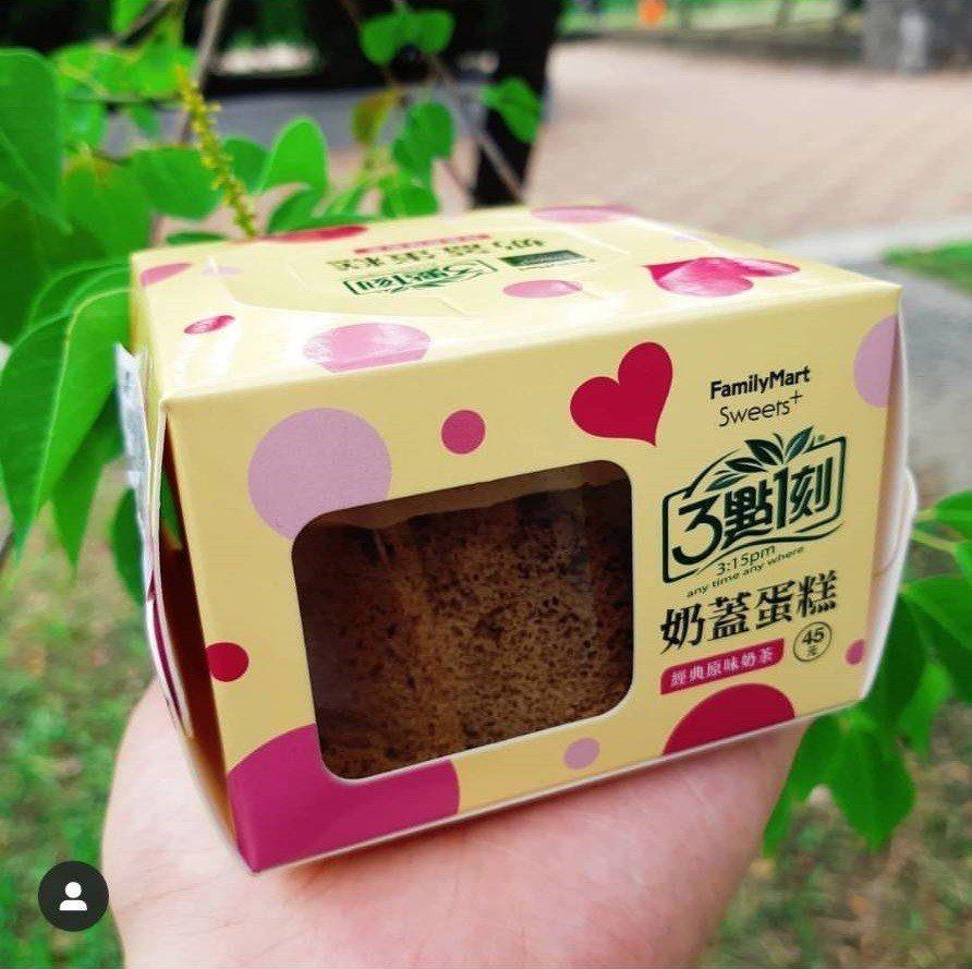 全家三點一刻「奶蓋蛋糕」獲得IG網友分享。IG @jyun791004提供