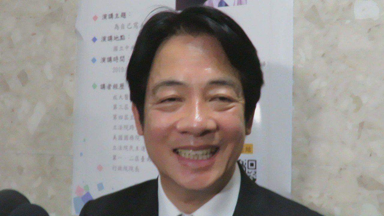 前行政院长赖清德今晚到中央大学巡回演讲,笑著称总统赢韩国瑜的信心与霸气,是来从韩...