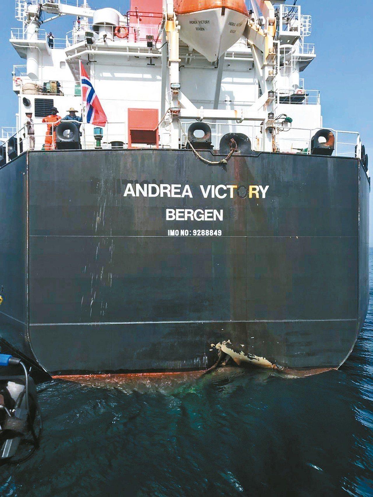 挪威籍油輪「安德烈勝利號」等四艘油輪底部都有一點五公尺至三公尺左右的大洞。 (美...