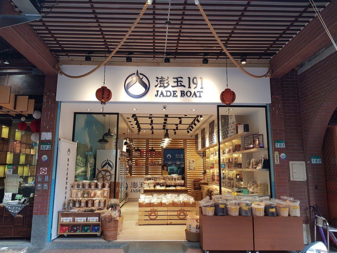 原名「成達行」的「澎玉191」是迪化街30年的南北貨批發店家。記者翁浩然/攝影