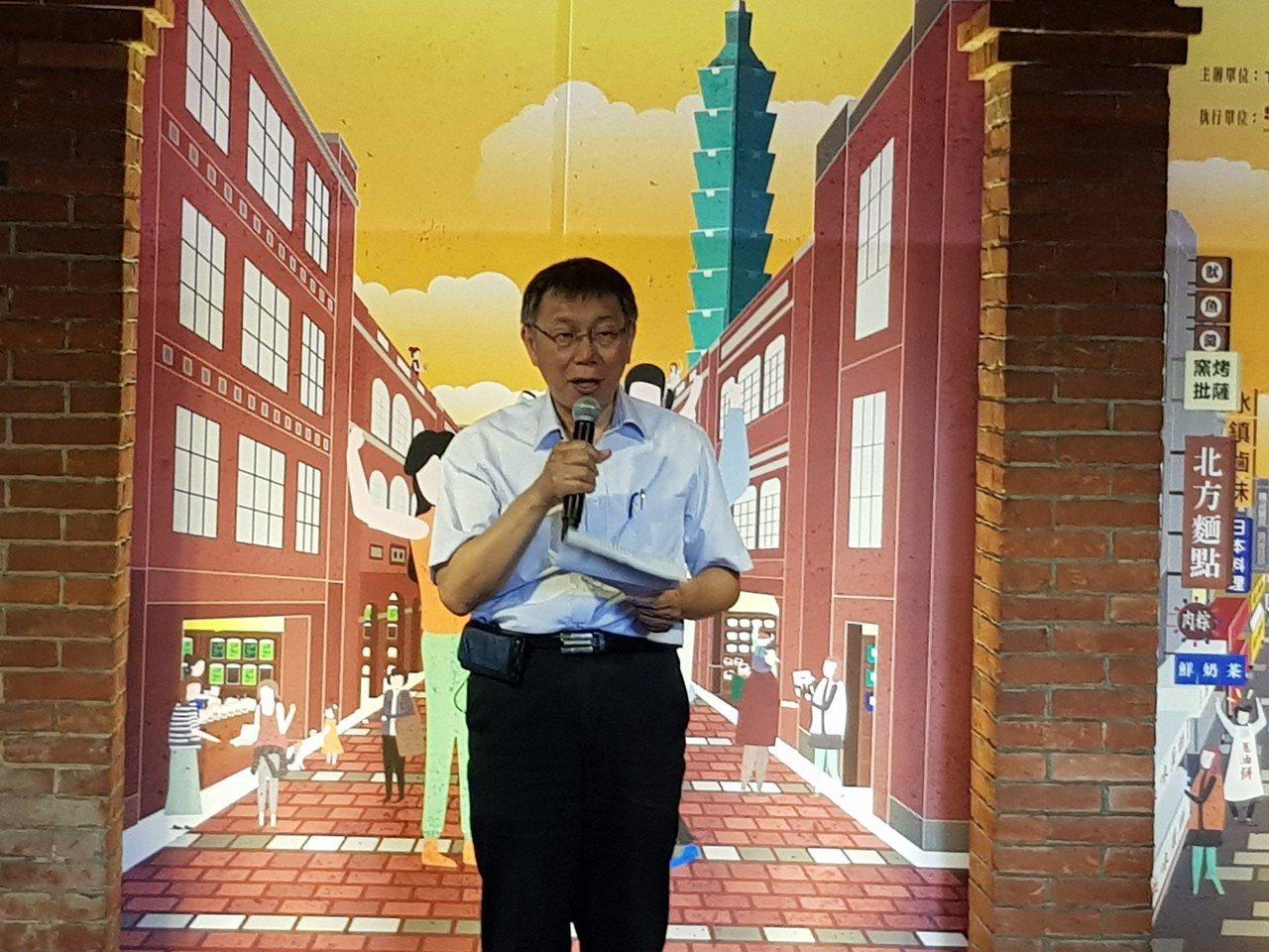 台北市長柯文哲說,為了回答蔡英文「如何避戰」這問題,他特別去讀了孫子兵法。 記者...