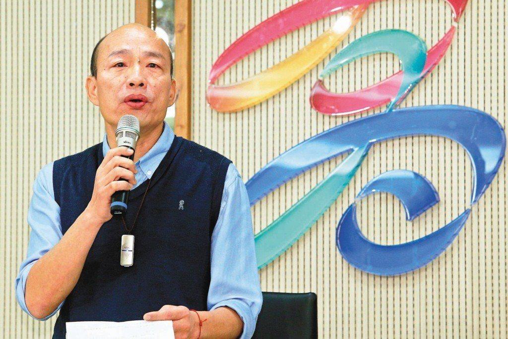 高雄市長韓國瑜日前接受專訪,首度鬆口表示願意接受徵召參選總統,若選上會在高雄上班...