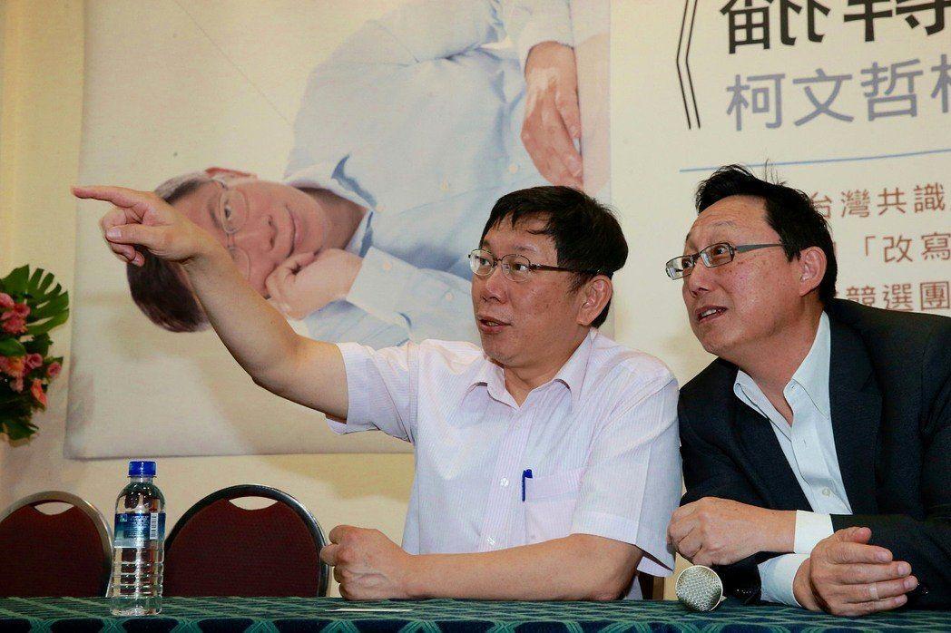 台北市長柯文哲(左)與昔日競選總幹事姚立明(右)漸行漸遠。 圖/聯合報系資料照片
