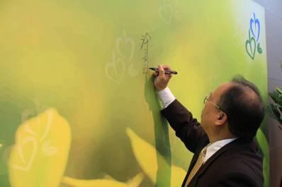 總經理許長祿成立台灣離島有機友善農業發展協會,首將「澎湖」打造成《世界第一個有機...