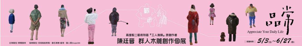 圖/新願藝術提供
