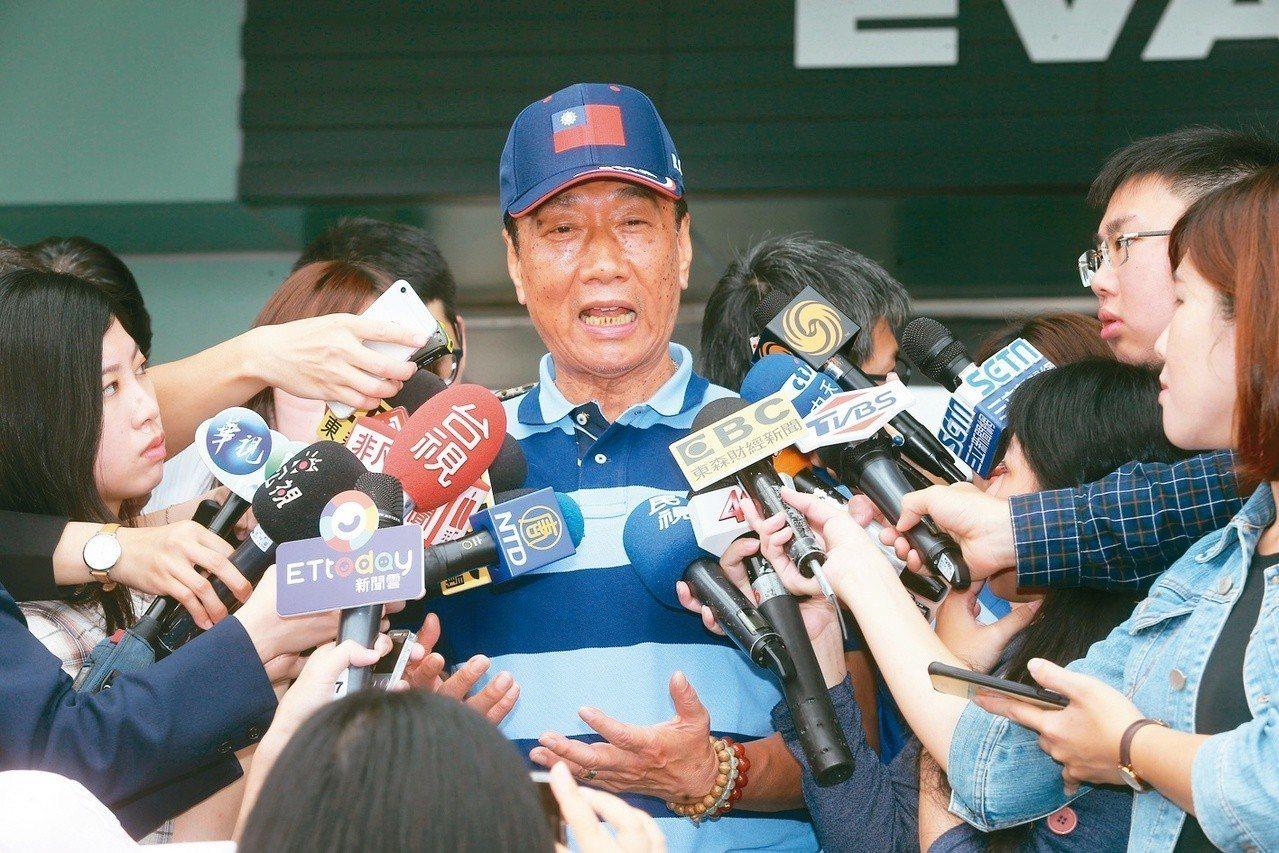 宣布參選國民黨總統提名黨內初選的鴻海董事長郭台銘,今天起開始一連三天的花東訪問行...