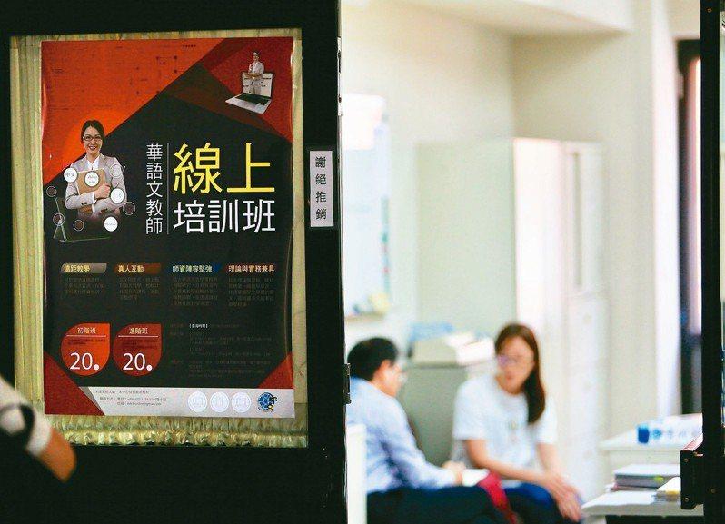 圖為國立台灣師範大學,外國學生到校報到選課。圖/聯合報系資料照片
