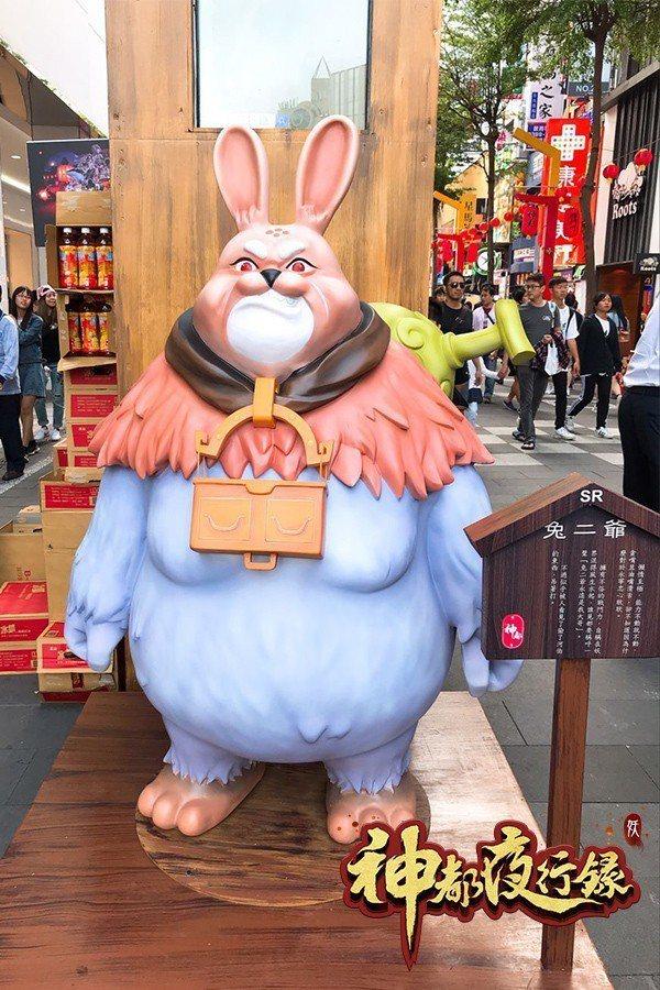 兔二爺外型壯碩,自稱是妖靈界的大哥呢! Gamamobi /提供