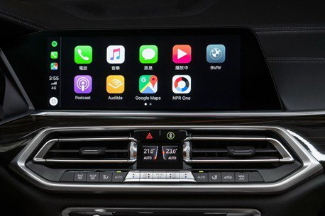 BMW正2019年式車款祭好康 升級標配無線Apple CarPlay