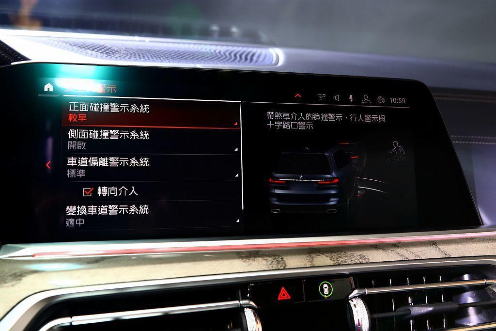 BMW X7搭載BMW Personal CoPilot智慧駕駛輔助科技,包括自...