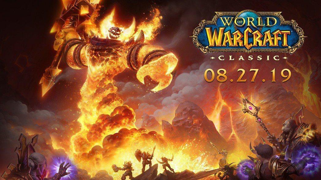 《魔獸世界》經典版將於台灣時間 8 月 27 日上線