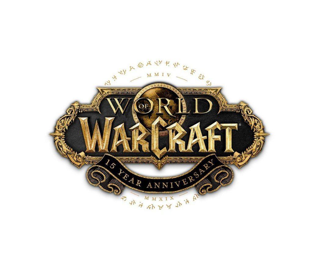 《魔獸世界》15周年紀念