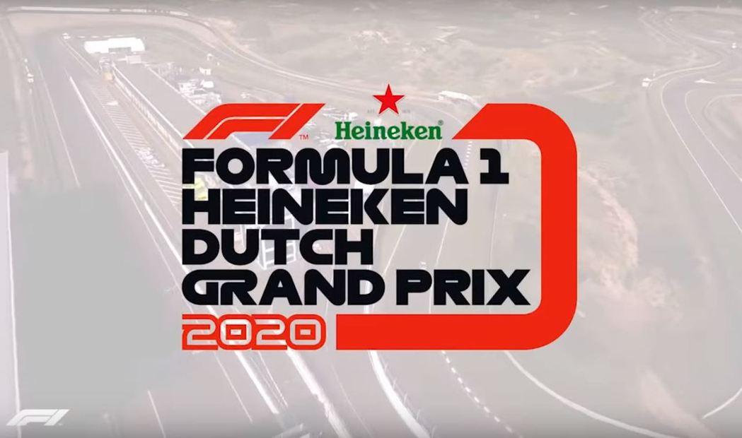 2020賽季F1將迎接睽違34年的荷蘭大獎賽。 摘自F1