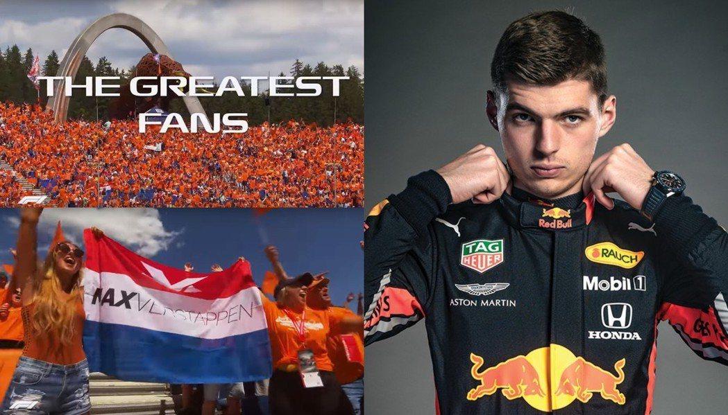 粉絲數眾多的RedBull車隊荷蘭籍車手Max Verstappen,將有機會回...
