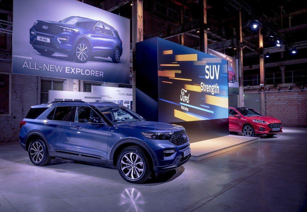 四月份的「Go Further」活動上,Ford帶來了大改款Kuga與全新歐規E...