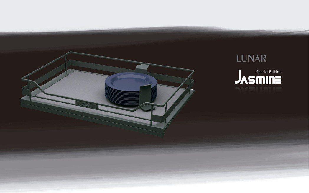 JASMINE 全新LUNAR系列拉籃 佳飾美國際/提供