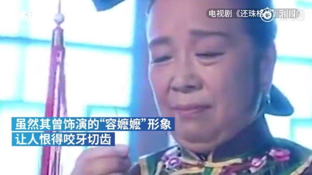 李明啟在「還珠格格」中飾演容嬤嬤。圖/擷自微博