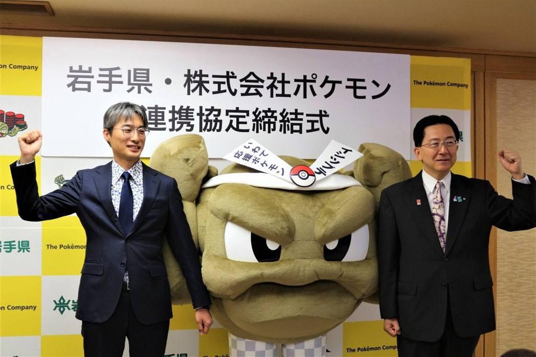 《精靈寶可夢》的「小拳石」成為了日本岩手縣的應援大使/圖片截自@pref_iwa...