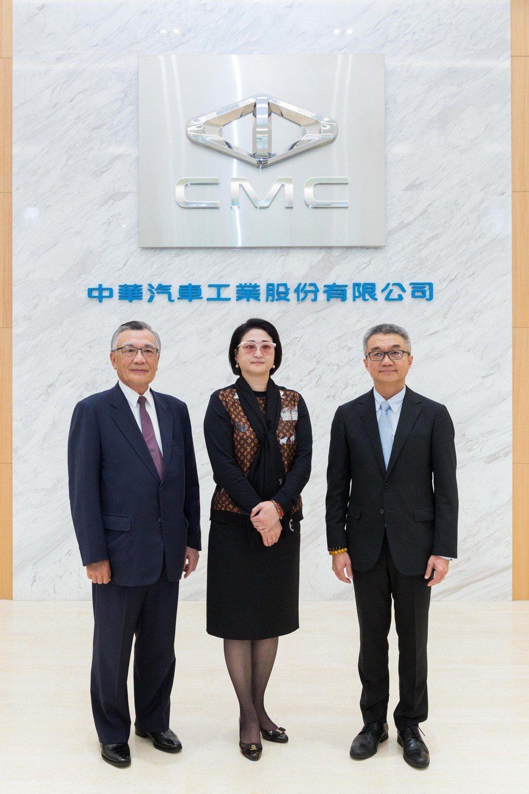 中華汽車50周年,從心(新)出發,發表全新的企業識別。 圖/中華汽車提供
