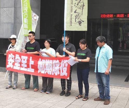 多名環團代表15日聚集在環保署,呼籲政府能儘速通過核一、二廠除役環評,否則再拖下...