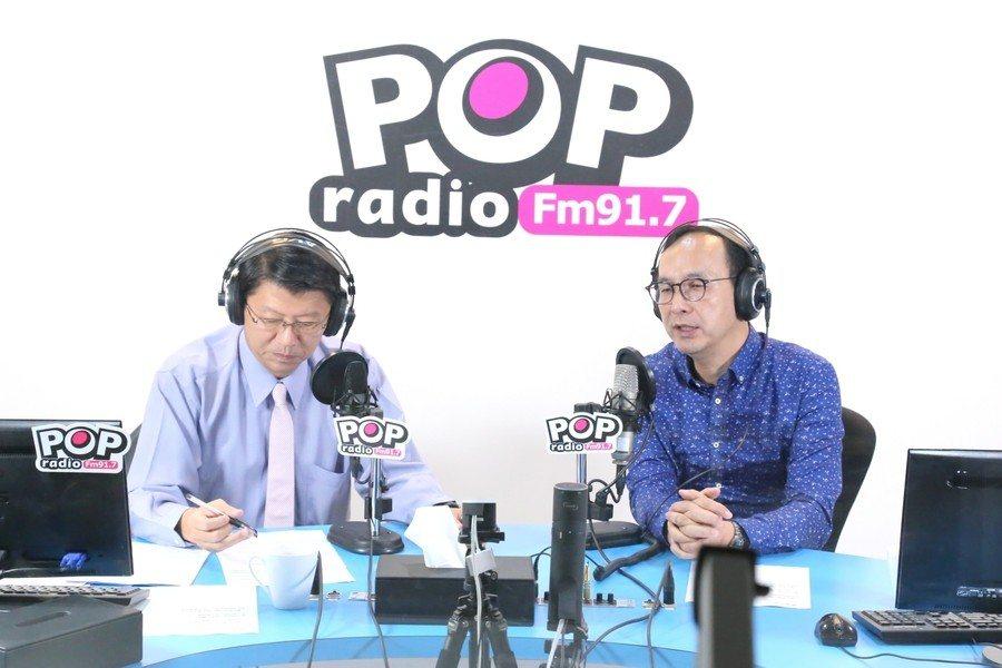 朱立倫接受謝龍介訪問,暢談選舉、自經區話題。(POP radio提供)