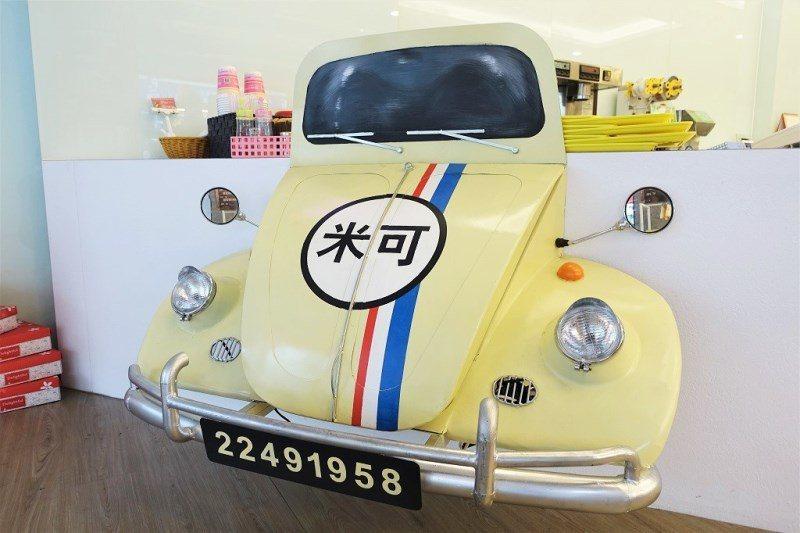 (圖/台灣旅行趣) ▲店裡還有可愛的車子裝飾。