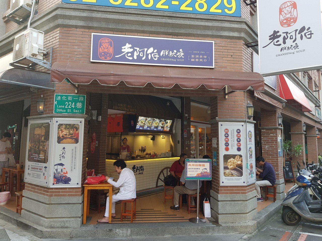 在迪化街一甲子的台味小吃「老阿伯胖魷焿」手工魷魚焿,現由第三代陳鏡全、龐仲良兄弟...