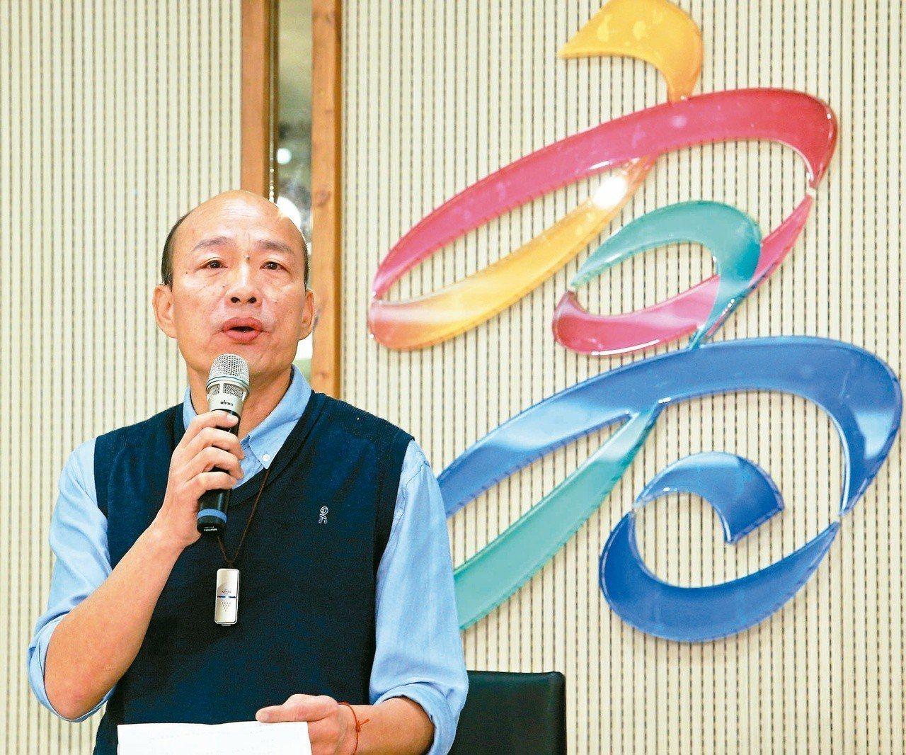 高雄市長韓國瑜鬆口若選上總統會在高雄上班,被前總統陳水扁批評「吃碗內看碗外」。...