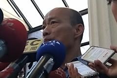 館長批後悔挺韓 韓國瑜:感謝捐款高雄弱勢