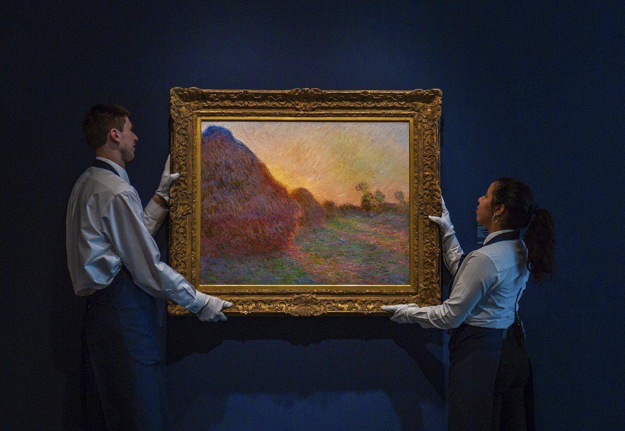 莫內「乾草堆」系列這幅畫作在蘇富比拍賣會上以11億700萬美元賣出。美聯社