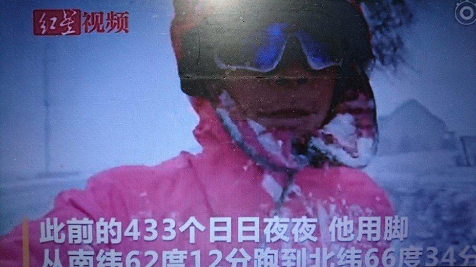 白斌跑了2.4萬公里,從南極跑到北極。圖:紅星新聞